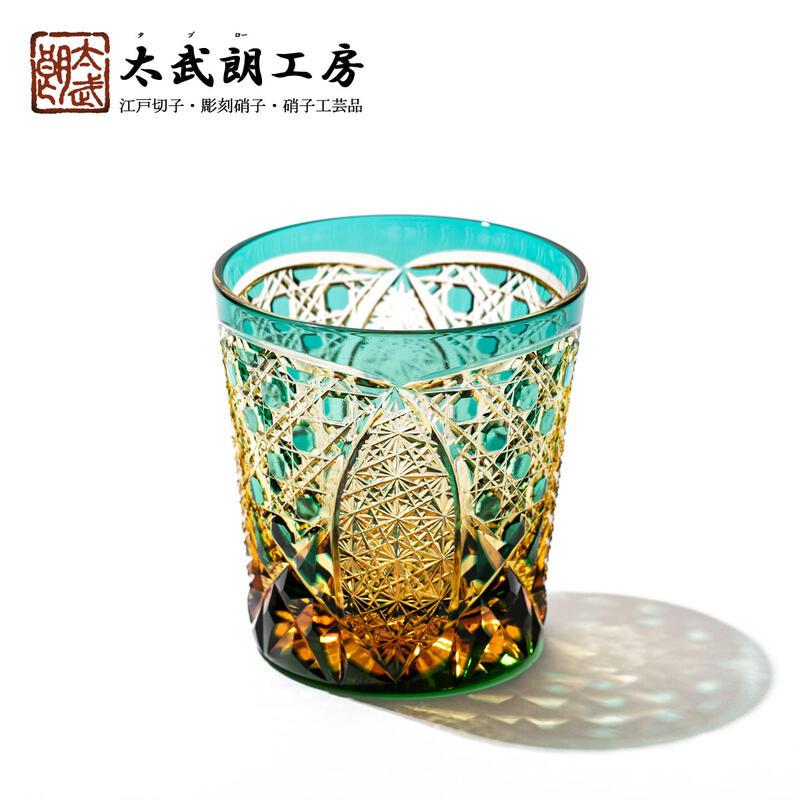 【クリスタル江戸切子】菊繋ぎに籠目紋オールドグラス(琥珀緑)
