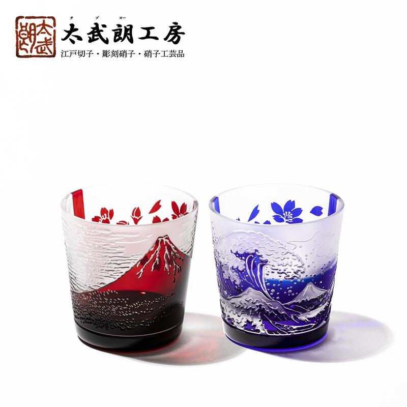 江戸硝子 赤富士・波富士に桜 フリーカップペア 赤・ルリ