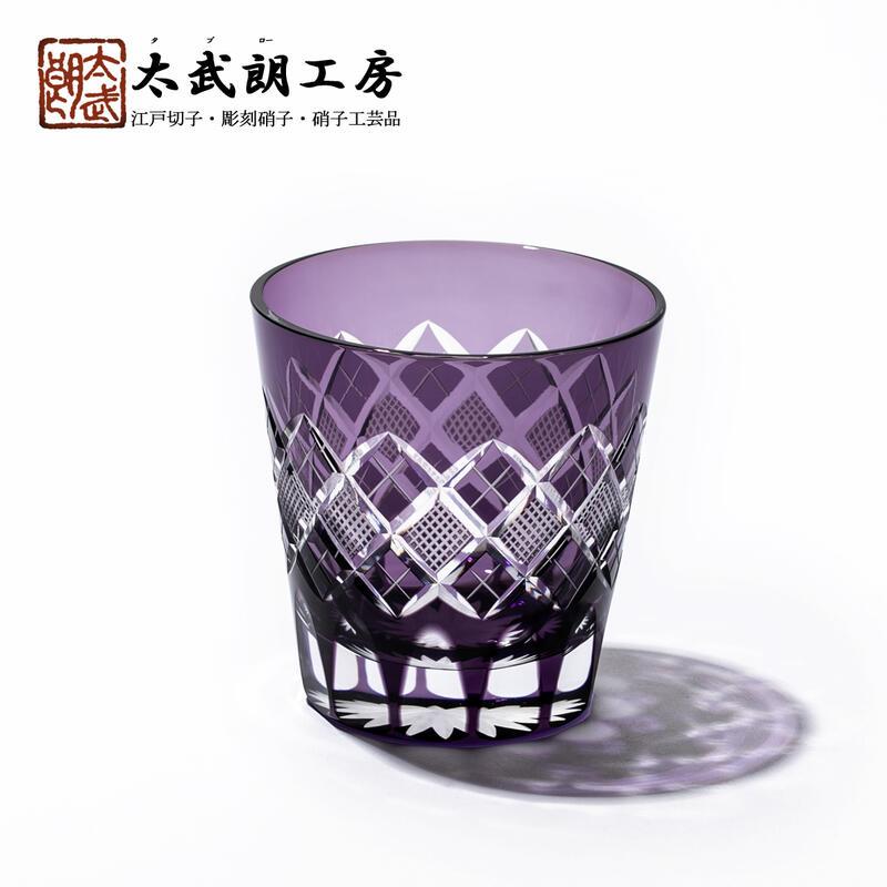 江戸切子 矢来魚子紋 天開オールドグラス 江戸紫