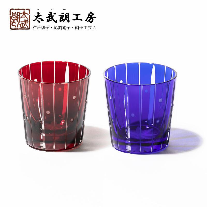 江戸切子 立菱縞紋 冷酒杯ペア アカ・ルリ
