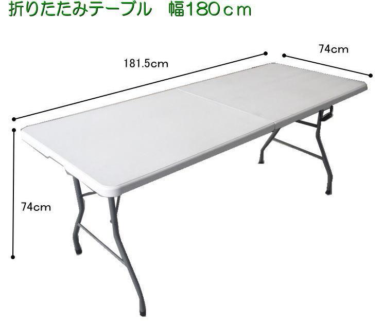 折りたたみテーブル<br>当店売れ筋!
