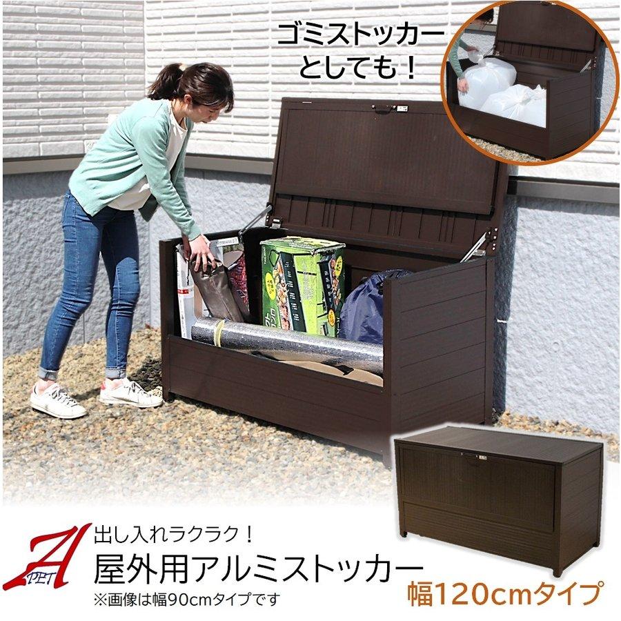 新発売!APET 屋外用アルミダストボックス