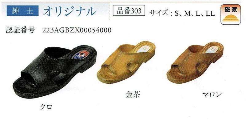 商品バナー01