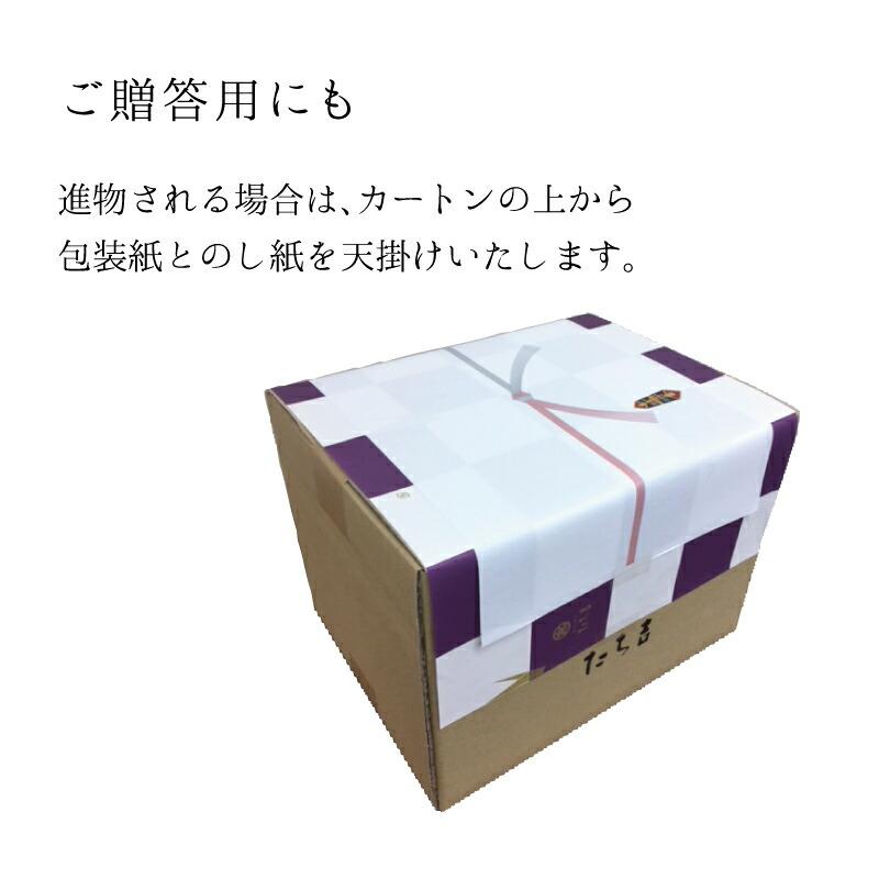 新生活セット のし包装体裁