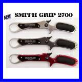 スミス グリップ2700