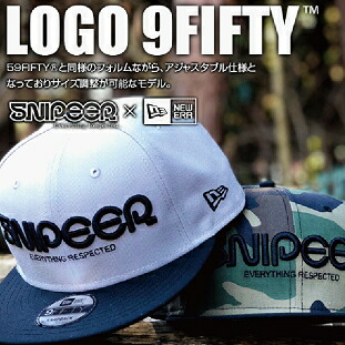 SNIPEER NEW ERA 予約