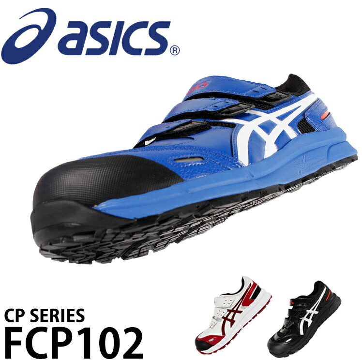 FCP102