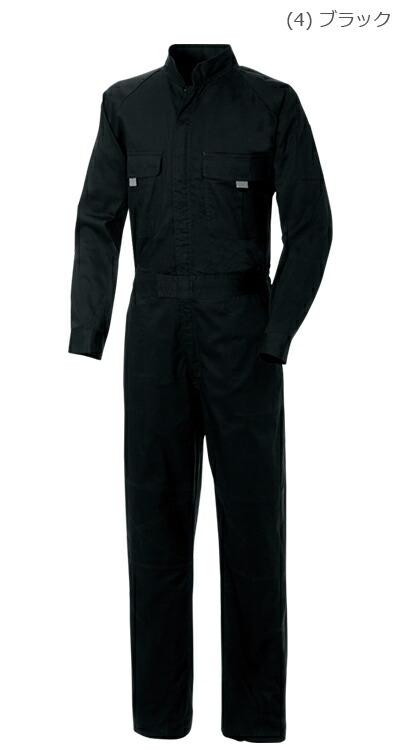 作業服の激安通販サンワーク |9000 カラー詳細