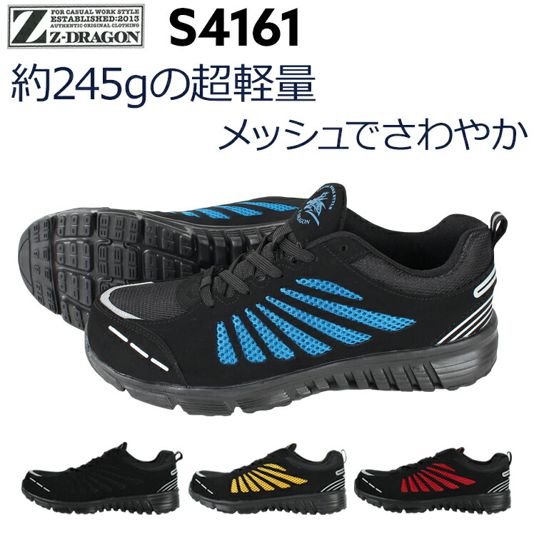 220-s4161