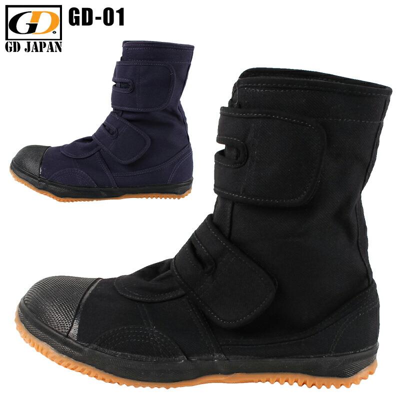 gd-01