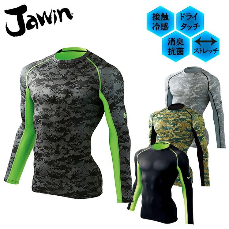 Jawin56104