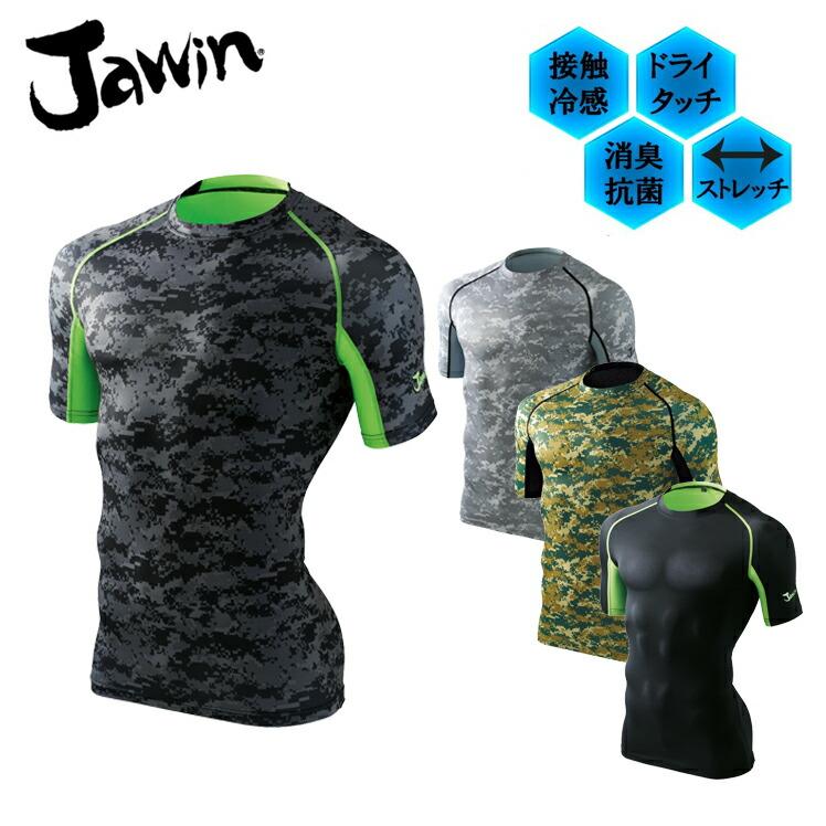 Jawin56114
