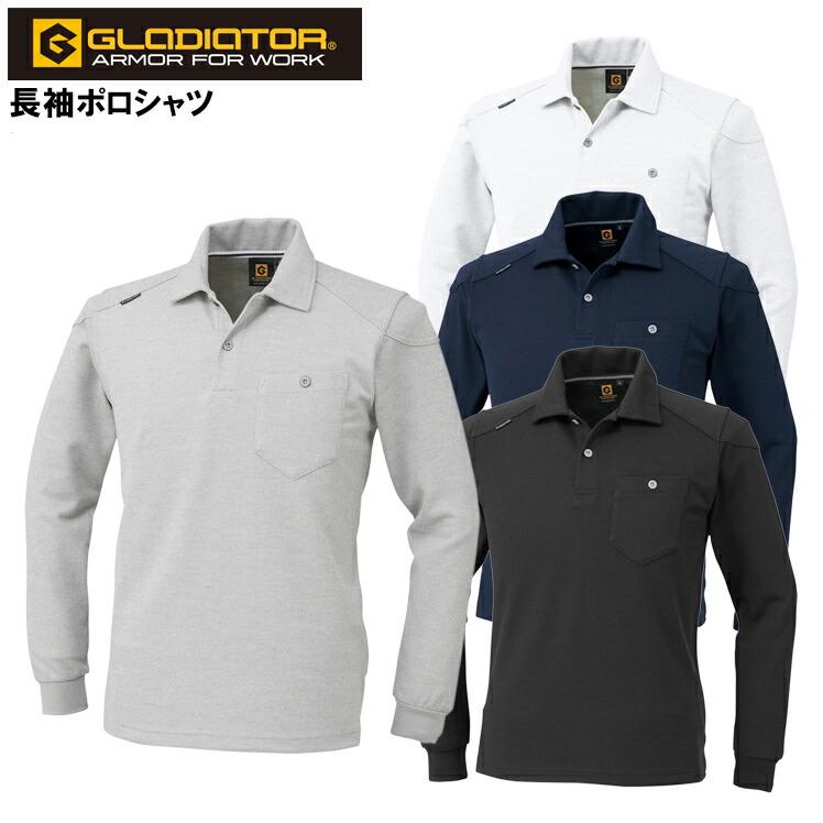 GLADIATOR G-9118
