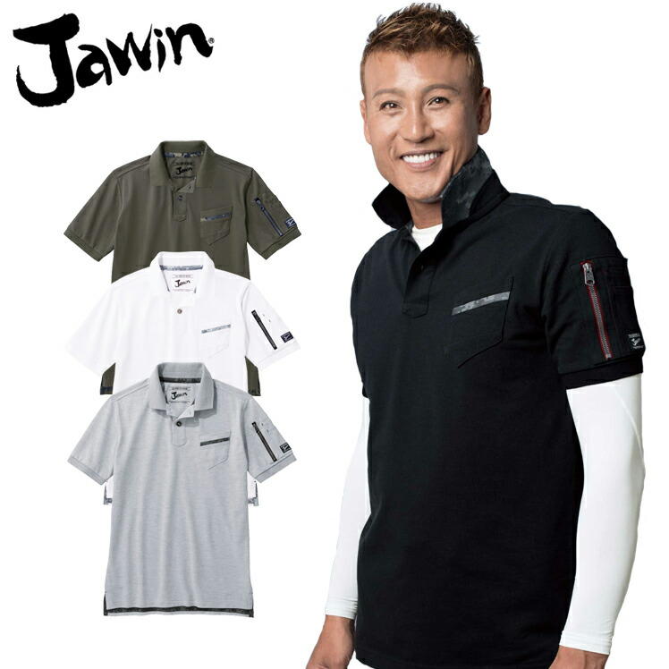 Jawin 55354