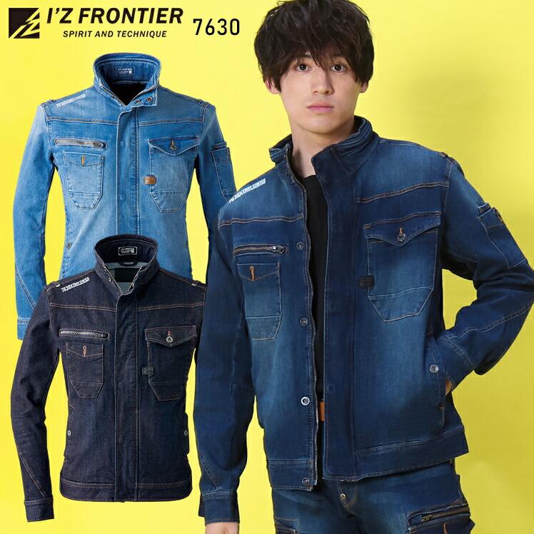 I'Z FRONTIER 7630