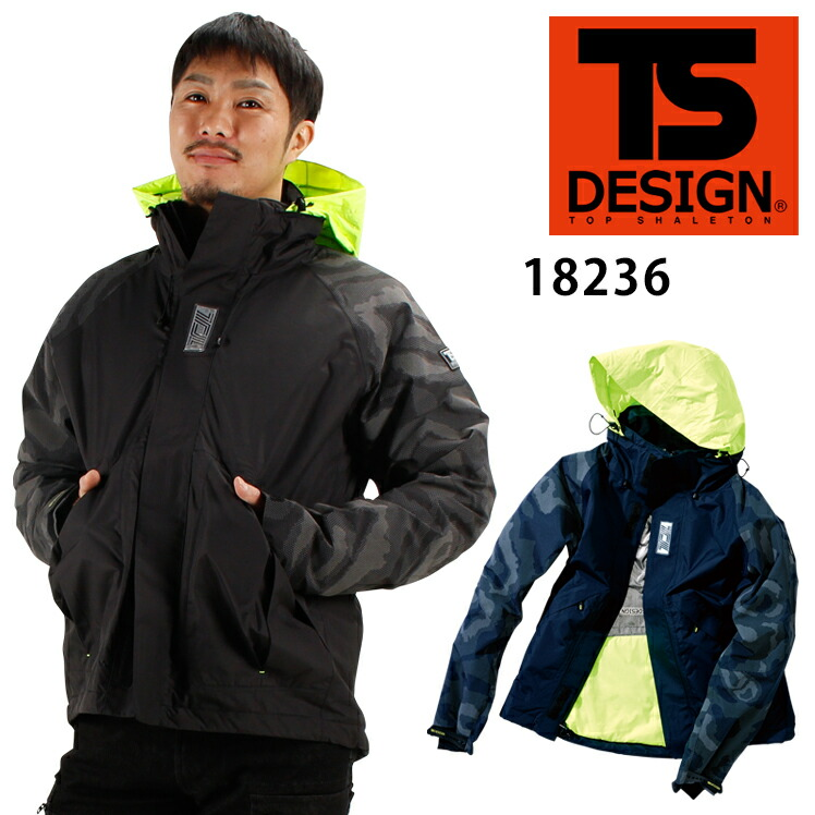 TS-DESIGN 18236