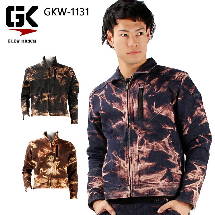 ケイゾック GKW-1131