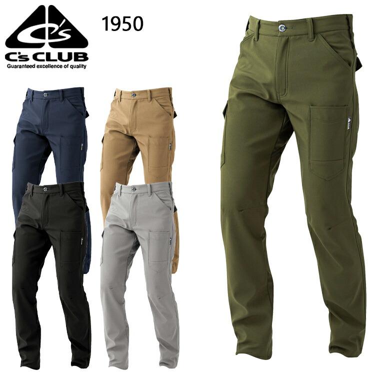 C's CLUB 1950