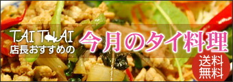 店長オススメ今月の福袋 4298円!送料無料