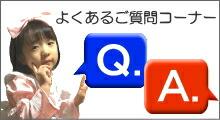 TAICHI Q&A