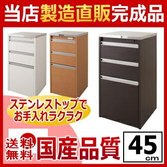 ステンレス天板キッチンカウンター45