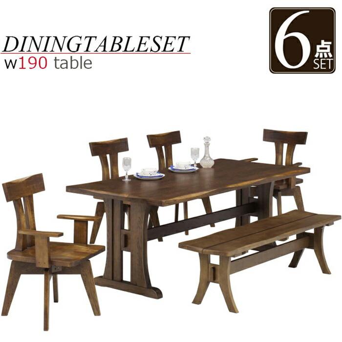 ダイニングテーブル 7人掛け 6点セット ベンチ 和風モダン ダイニングセット ダイニングテーブルセット 食卓セット ナラ無垢 7人用 回転チェア