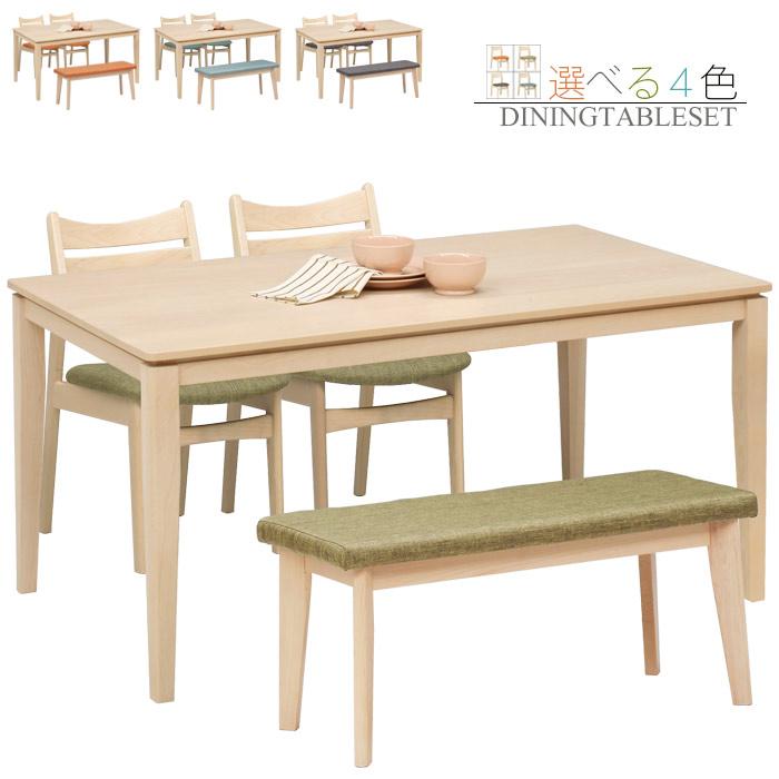 ダイニングテーブルセット 4人掛け ベンチ ダイニングセット 4点セット 4人用 長方形 140テーブル 北欧 モダン 木製 ビーチ無垢 ビーチ突板 ファブリック 食卓テーブルセット