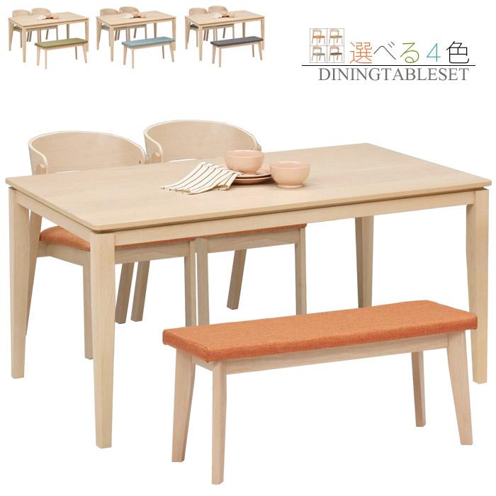 ダイニングテーブルセット 4人用 ベンチ ダイニングセット 4点セット 4人掛け 長方形 140テーブル 北欧 モダン 木製 ビーチ無垢 ビーチ突板 ファブリック 食卓テーブルセット