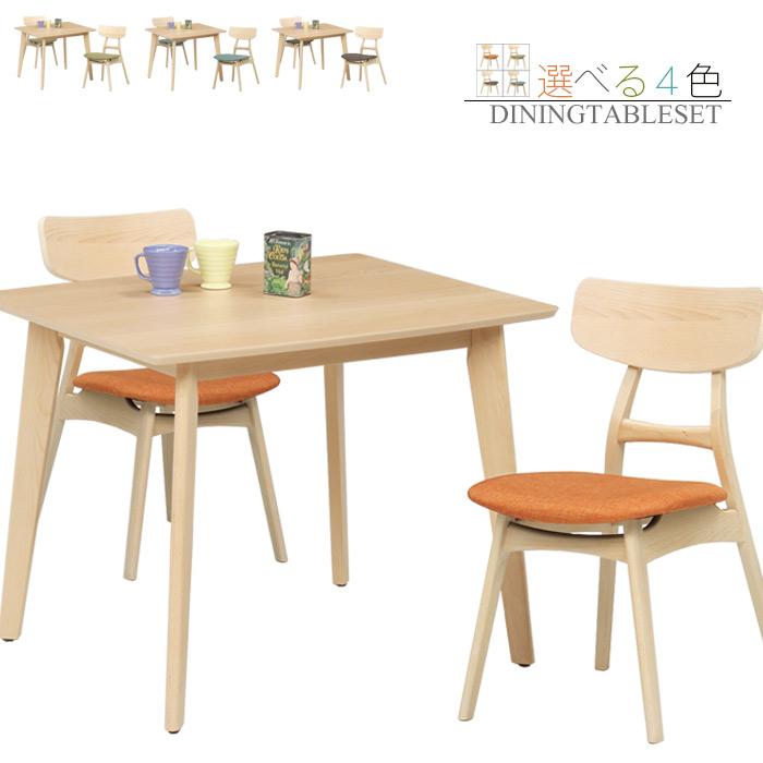 ダイニングテーブルセット 3点セット 食卓テーブルセット 2人用 2人掛け ダイニング3点セット 北欧 モダン ビーチ無垢 ビーチ突板 木製 ファブリック ナチュラル 長方形