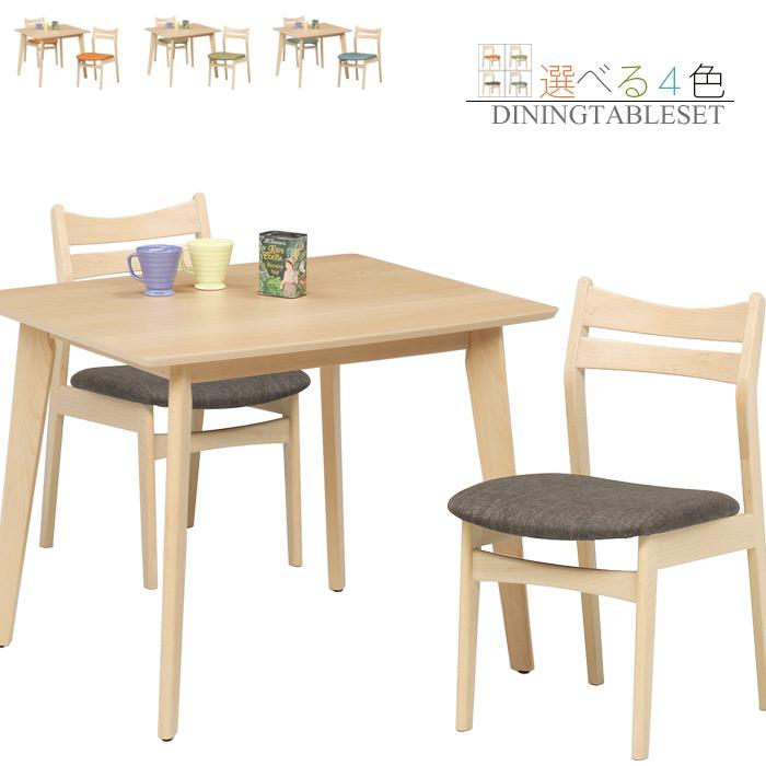 ダイニングテーブルセット 2人用 食卓テーブルセット 3点セット 2人掛け ダイニング3点セット 北欧 モダン ビーチ無垢 ビーチ突板 木製 ファブリック ナチュラル 長方形