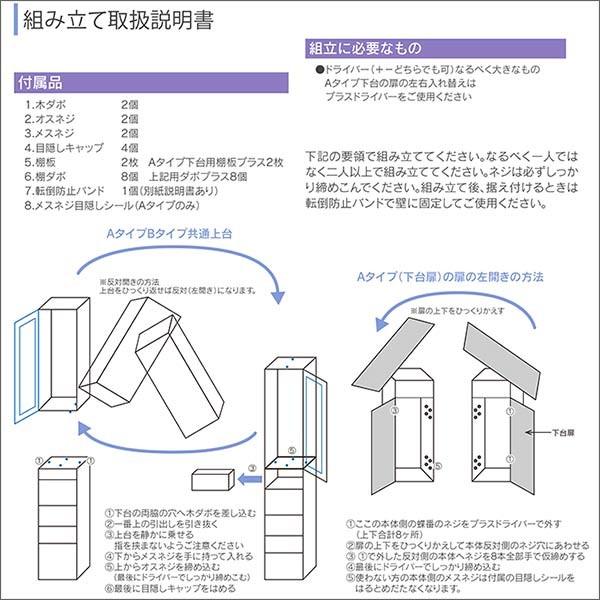 隙間家具 幅15cm 完成品 すき間収納 キッチン収納 鏡面 白 ホワイト 木製 日本製 ダイニングボード ハイタイプ モダン スリム