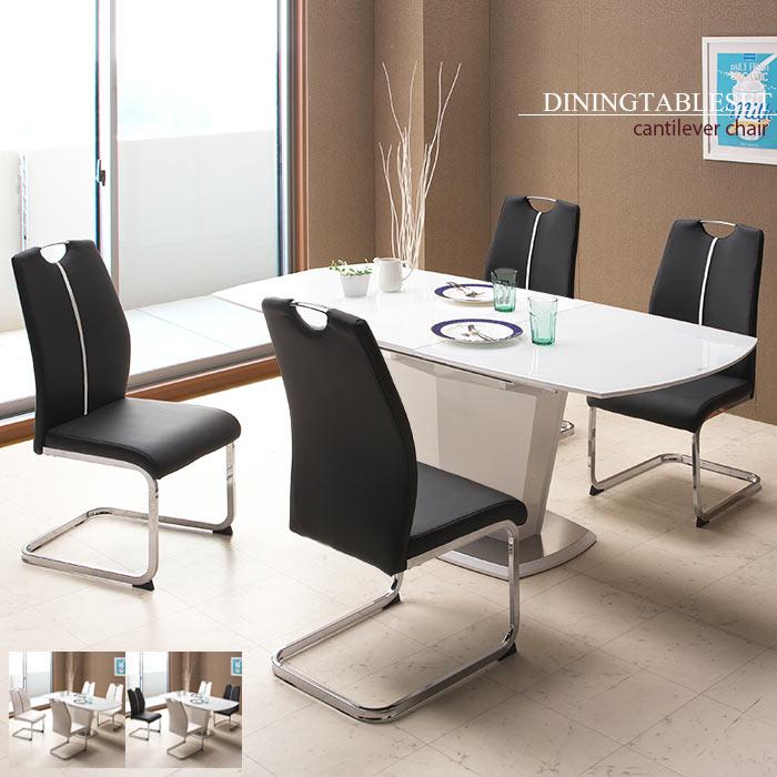 ダイニングテーブルセット 4人掛け ダイニングセット 5点セット 伸縮 伸長 モダン 4人用 鏡面テーブル カンティレバーチェア ハイバック ホワイト 白 ブラック 黒
