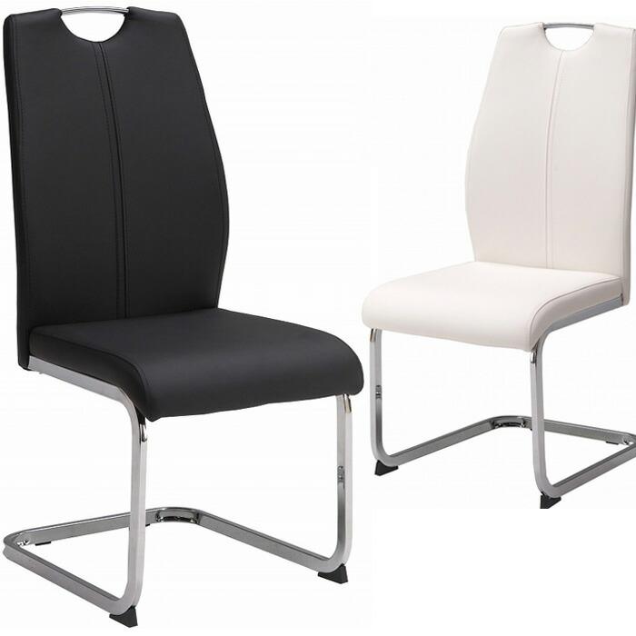 ダイニングチェア 2脚セット 食卓椅子 カンティレバーチェア おしゃれ ハイバックチェア モダン PVC 合皮 合成皮革 ホワイト ブラック 白 黒