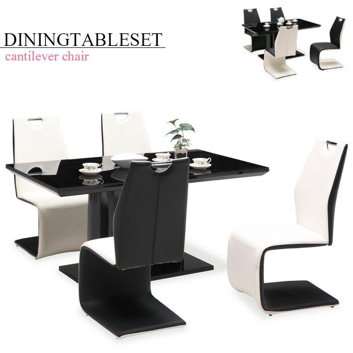 ガラスダイニングテーブルセット 4人掛け ダイニングセット 5点セット スモークガラス ソフトレザー モダン 4人用 鏡面 ブラック ホワイト 150テーブル ハイバック