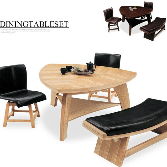 三角テーブル ダイニングセット 4人用 4人掛け ダイニングテーブルセット 4点セット おしゃれ カフェ モダン ベンチ 回転椅子 木製 バイキャスト 三角食卓セット