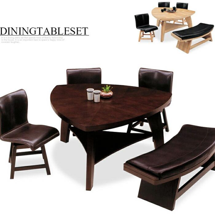 三角テーブル ダイニングセット 5人用 5人掛け ダイニングテーブルセット 5点セット おしゃれ カフェ モダン ベンチ 回転椅子 木製 バイキャスト 三角食卓セット