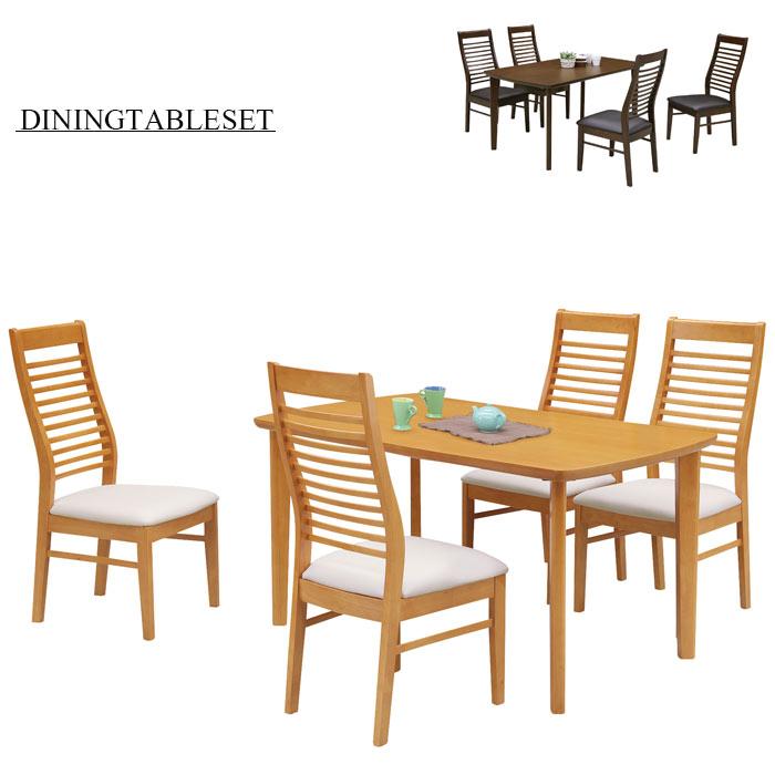 ダイニングセット 5点セット ダイニングテーブルセット 4人掛け 4人用 オーク突板 木製 合成皮革 ハイバックチェア 135テーブル モダン シンプル 食卓セット