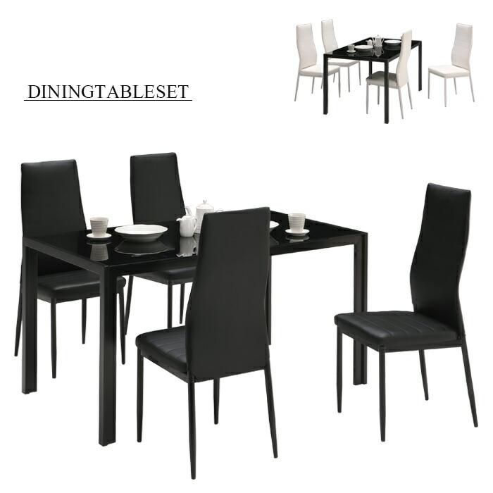 ダイニングテーブルセット 5点セット ガラス ダイニングセット 4人掛け 4人用 ブラックテーブル 135テーブル 合成皮革 ハイバックチェア 白 黒 モダン おしゃれ 食卓セット