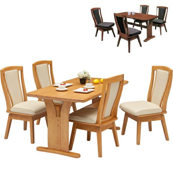 ダイニングテーブルセット 4人掛け 4人用 ハイバックチェア 回転イス 食卓テーブルセット モダン ダイニング5点セット ラバーウッド無垢 140テーブル 木製