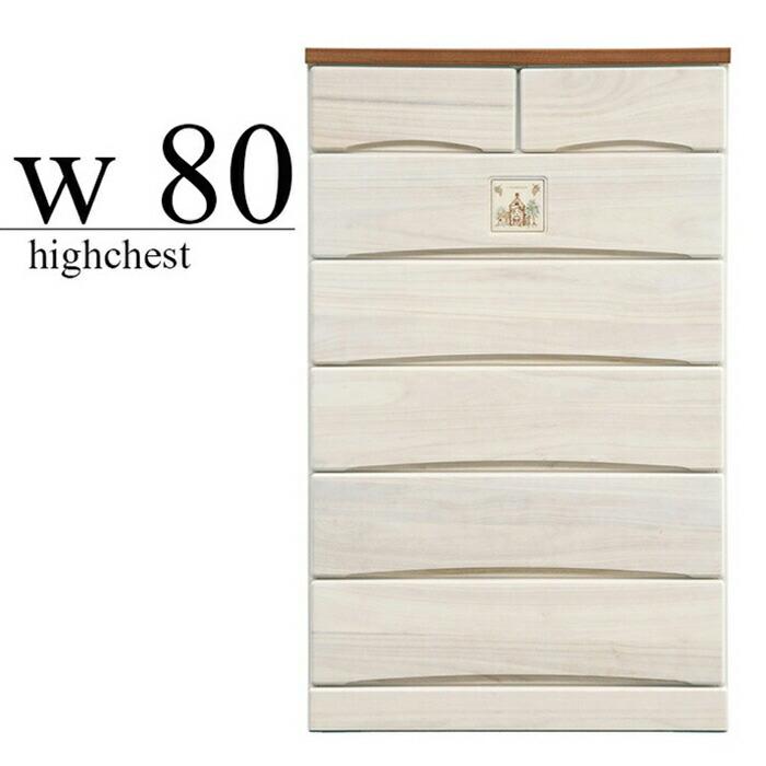 ハイチェスト チェスト 完成品 幅80cm 6段 収納タンス 洋服収納 ホワイト 白 木製 桐無垢 おしゃれ 陶板 フレンチカントリー調 日本製