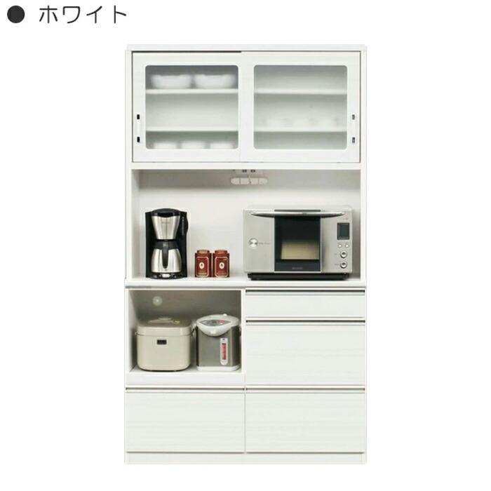 レンジ台 食器棚 幅120cm 完成品 国産 レンジボード 引き戸 引き出し キッチン収納 コンセント付き モイス 白 黒 オープンダイニングボード 高さ202cm 木製 日本製