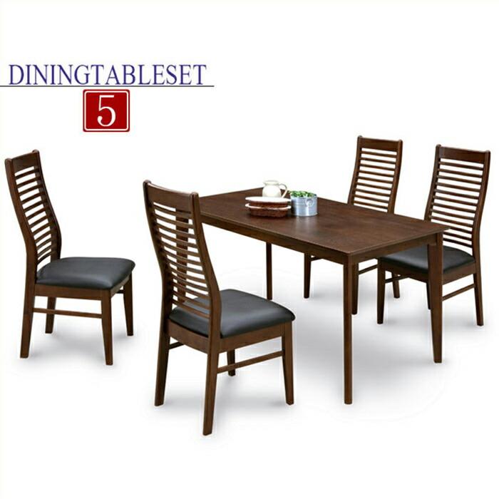 ダイニングテーブルセット 4人用 5点セット ダイニングセット 4人掛け 食卓セット モダン シンプル ダイニング5点セット 幅135テーブル ハイバックチェア セット