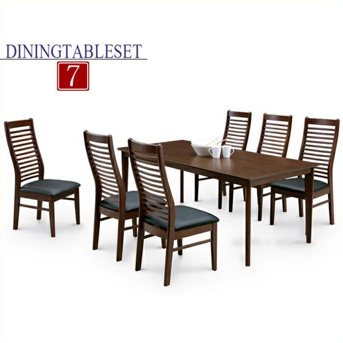 ダイニングテーブルセット 6人用 7点セット ダイニングセット 6人掛け 食卓セット モダン シンプル ダイニング7点セット 幅180テーブル ハイバックチェア セット