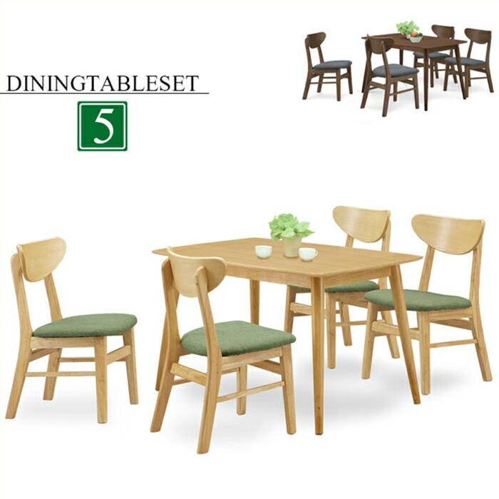 ダイニングテーブルセット 4人掛け 北欧ダイニングセット ダイニングテーブル5点セット 4人用 食卓セット オーク突板 モダン