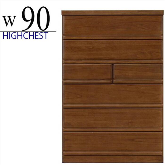ハイチェスト 幅90cm 6段 完成品 チェスト タンス 収納家具 長引き出しレール付き 木製 洋服収納 モダン 日本製 ブラウン 桐無垢