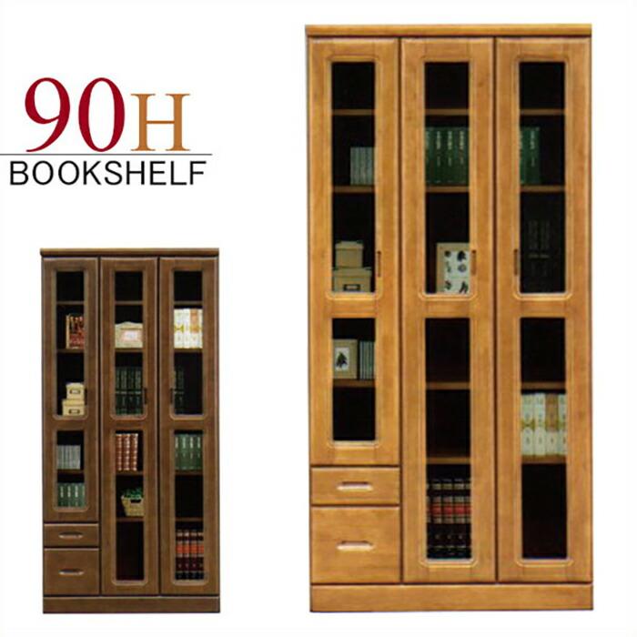 本棚 ガラス扉付き 完成品 幅90cm 書棚 リビング収納 天然木 ラバーウッド無垢 木製 大容量 リビングボード 日本製 ハイタイプ 引き出し付き