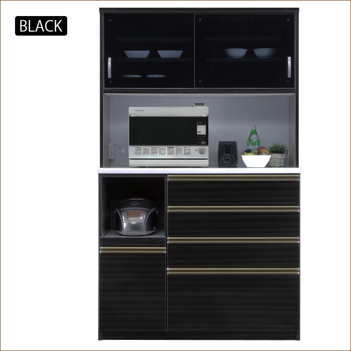 レンジ台 食器棚 幅120cm 完成品 国産 レンジボード 引き戸 引き出し キッチン収納 コンセント付き モイス 白 黒 オープンダイニングボード 高さ195cm 木製