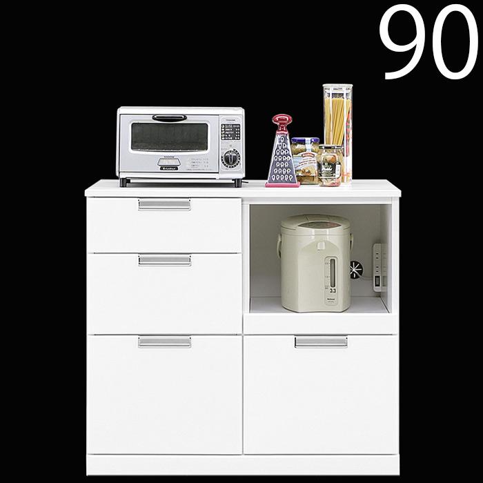 キッチンカウンター 完成品 幅90cm 鏡面 光沢 白 ホワイト 作業台 木製 レンジ台 キッチン収納 電子レンジ台 キッチンボード コンセント付き