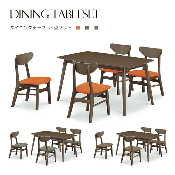 ダイニングテーブルセット 4人掛け ベンチ ダイニングセット ダイニングテーブル4点セット 4人用 食卓セット 北欧モダン アッシュ突板 ファブリック リビング 変形テーブル