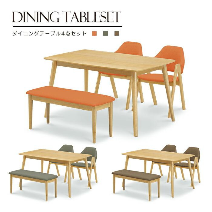 ダイニングセット 4点セット ベンチ 4人用 ダイニングテーブルセット モダン 4人掛け ハイバックチェア シンプル オーク突板 合成皮革 PVC 食卓セット ナチュラル ダークブラウン